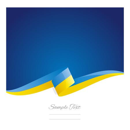 New abstract Ukraine flag ribbon