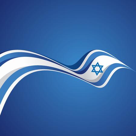 Abstract cover Israeli ribbon vector