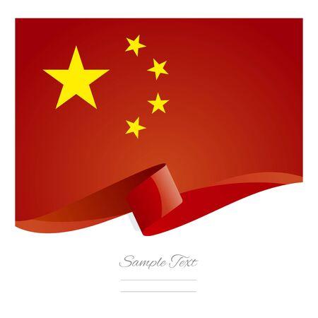 flag banner: China abstract color flag symbol vector