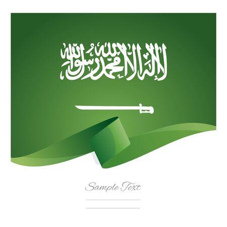 Saudi Arabia abstract color flag symbol vector