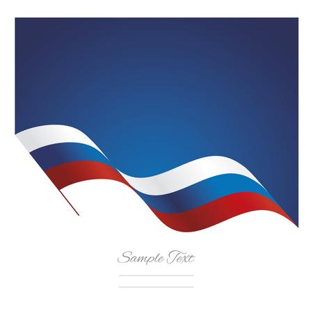 bandera rusia: Rusia onda abstracta fondo de la cinta de la bandera Vectores