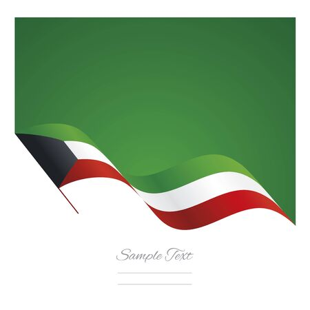 Kuwait abstract wave flag ribbon background