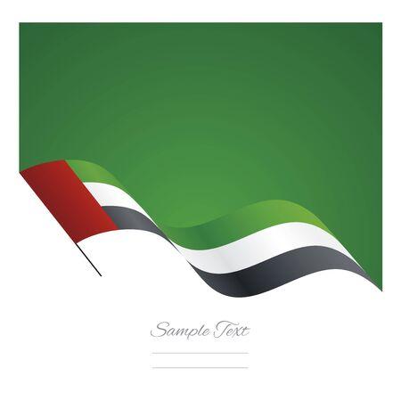 UAE abstract wave flag ribbon background