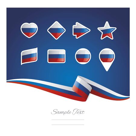 Abstract background Russia flag ribbon icon set vector