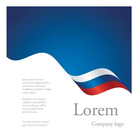 bandera rusia: Nuevo diseño abstracto folleto solo patrón modular de la cinta del indicador ondulado de Rusia