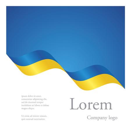 ukraine: New brochure abstract design modular pattern of wavy flag ribbon of Ukraine Illustration