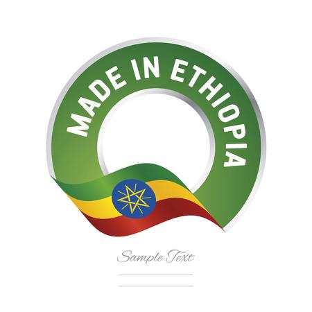 color in: Hecho en la bandera de Etiopía botón de color etiqueta verde de la bandera Vectores
