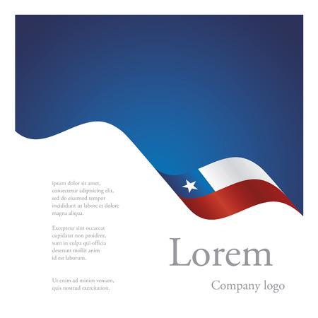 Nieuwe brochure abstract ontwerp modulaire enkel patroon van golvende vlag lint van Chili Stock Illustratie