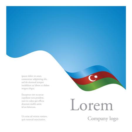 azerbaijani: New brochure abstract design modular single pattern of wavy flag ribbon of Azerbaijan