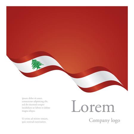 Nuevo diseño abstracto folleto patrón modular de la cinta de la bandera ondulada del Líbano