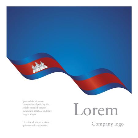 New brochure abstract design modular pattern of wavy flag ribbon of Cambodia Illustration