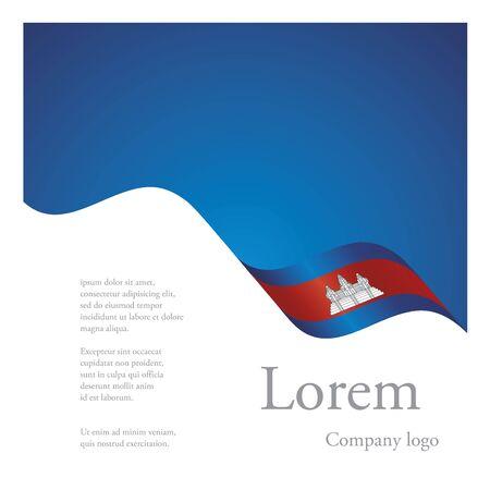 cambodian: New brochure abstract design modular single pattern of wavy flag ribbon of Cambodia Illustration
