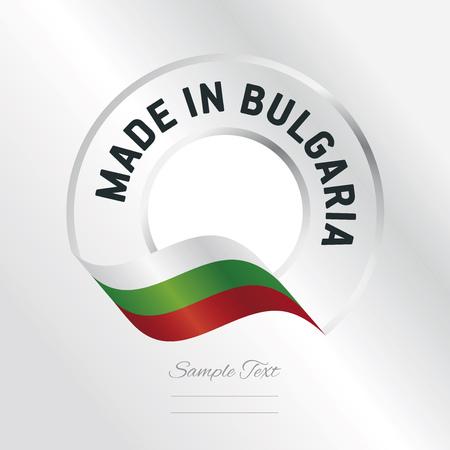 Gemaakt in Bulgarije transparant logo icoon zilveren achtergrond