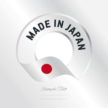 日本透明ロゴ アイコン銀背景は、