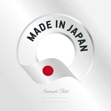 Made in Japan transparent logo icon silver background