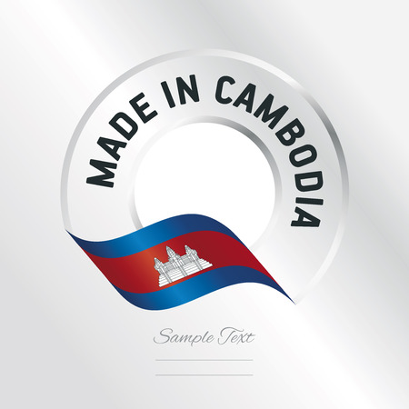 cambodian flag: Made in Cambodia transparent logo icon silver background Illustration