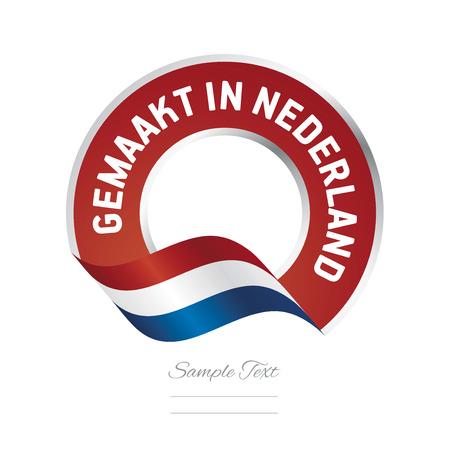 Made in Netherlands (Dutch language - Gemaakt in Nederland)