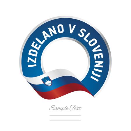 Fabriqué en Slovénie (langue slovène - Izdelano v Sloveniji) Banque d'images - 76609052