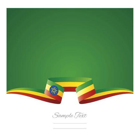 national flag ethiopia: Abstract background Ethiopia flag ribbon