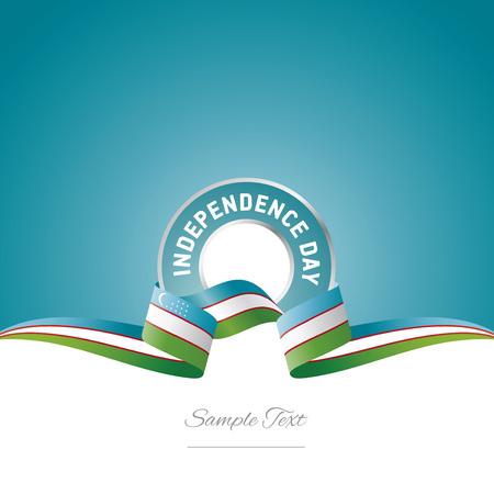 Uzbekistan Independence Day ribbon logo icon