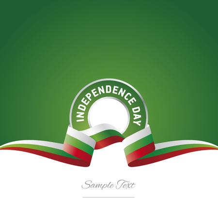 Bulgaria Independence Day ribbon logo icon Ilustrace