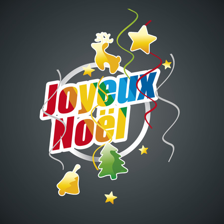 Merry Christmas (French language - Joyeux Noel) colorful black