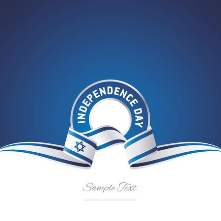 独立記念日イスラエルフラグリボンカラーラベルアイコン。  イラスト・ベクター素材
