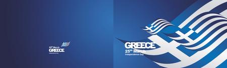 Unabhängigkeitstag Griechenland Flaggenband zweifache Landschaft Hintergrund Vektorgrafik