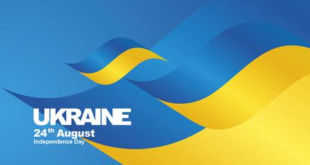 Fondo de paisaje de cinta de bandera del día de la independencia de Ucrania