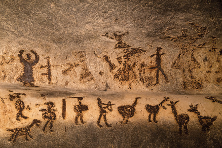 Beautiful cave paintings dating from the late Neolithic, Epipaleolithic and early Bronze Age. The Magura cave in Bulgaria. Foto de archivo