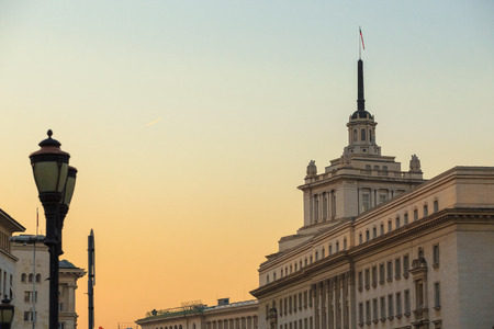 presidency: Buildings in the administrative center of Sofia, Bulgaria. In this area are the Presidency, Council of Ministers and the National Bank of Bulgaria. Stock Photo