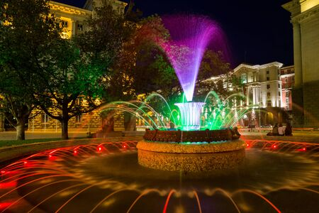 presidency: Colored fountain in front of the presidency in Sofia, Bulgaria. Located in the city center. Stock Photo