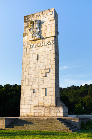 national hero: The monument of Bulgarian national hero Hristo Botev in Kozloduy. The monument notes the date when Botevs detachment arrived in Bulgaria to join the fight for liberation from the Turkish yoke