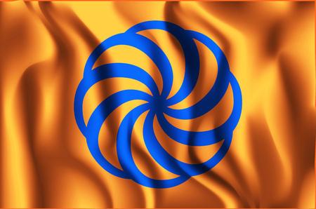 armenia: Flag of Armenia. Rectangular Shape Icon with Wavy Effect Illustration