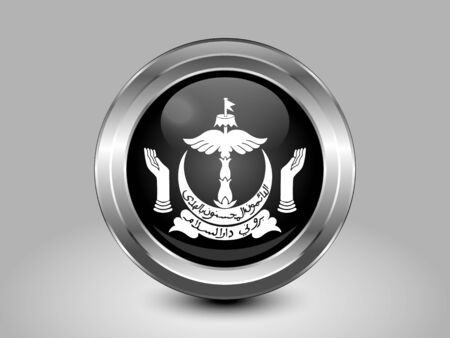 brunei: Brunei Coat of Arms Illustration