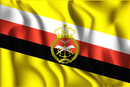 ensign: Brunei Army Ensign