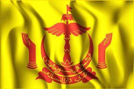 variant: Brunei Variant Flag