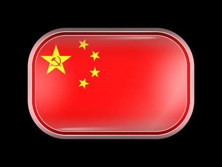 matted: China Variant Flag. Rectangular Shape with Rounded Corners Illustration