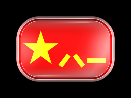 variant: China Variant Flag. Rectangular Shape with Rounded Corners Illustration