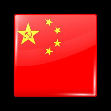 variant: China Variant Flag. Glassy Icon Square Shape