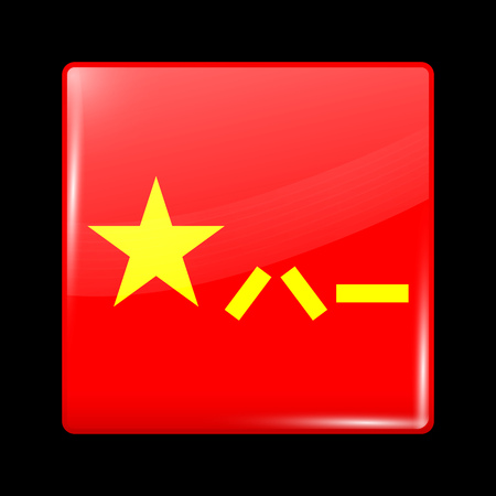 variant: China Variant Flag. Glassy Icon Square Shape