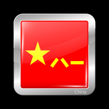 metalic: China Variant Flag. Metalic Icon Square Shape