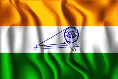 variant: India Swaraj Variant Flag. Rectangular Shape Icon with Wavy Effect