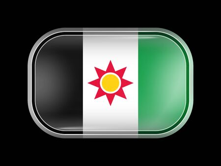 matted: Old Version of Flag of Iraq. Rectangular Shape with Rounded Corners. This Flag is One of a Series of Glass Buttons