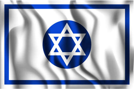 residential district: Israel Variant Flag. Rectangular Shape Icon with Wavy Effect