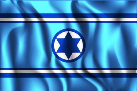 variant: Israel Variant Flag. Rectangular Shape Icon with Wavy Effect