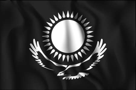 variant: Kazakhstan Variant Flag. Rectangular Shape Icon with Wavy Effect