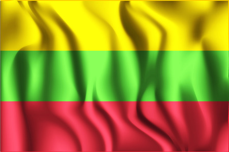 burmese: Myanmar Variant Flag. Rectangular Shape Icon with Wavy Effect