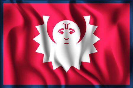 variant: Nepal Variant Flag. Rectangular Shape Icon with Wavy Effect Illustration