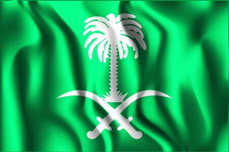 Saudi Arabia Variant Flag. Rectangular Shape Icon with Wavy Effect  イラスト・ベクター素材